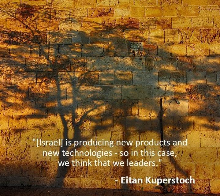 Eitan Kuperstoch